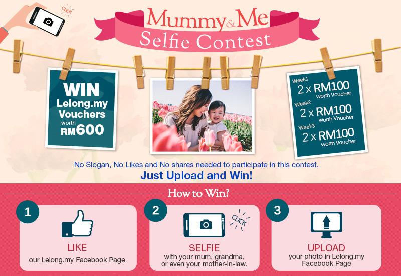 Mummy & Me Selfie Contest