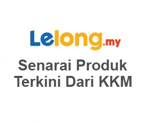 Senarai Terkini Produk Tidak Berdaftar April 2019 – KKM